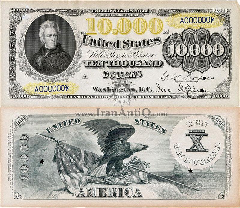 10000 دلار سری رایج ایالات متحده - اندرو جکسون