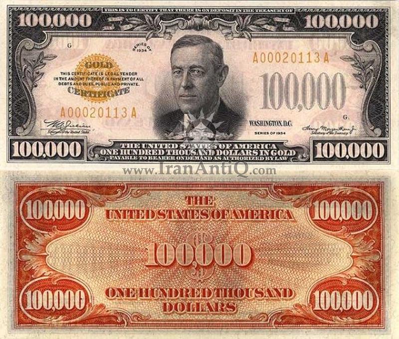 100000 دلار سری گواهی طلا - وودرو ویلسون