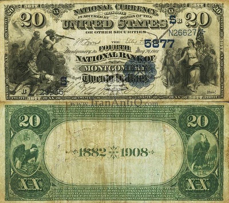 بیست دلار سری ملی - مُهر آبی