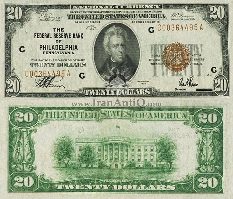 20 دلار سری ملی فدرال رزرو - اندرو جکسون