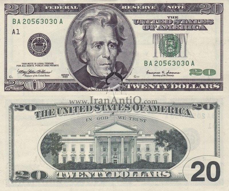 20 دلار سری فدرال رزرو - تراست - تیپ یک
