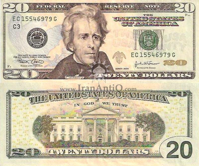 20 دلار سری فدرال رزرو - تراست - تیپ دو
