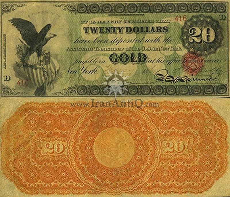 20 دلار 20 دلار سری گواهی طلا - عقاب نشان