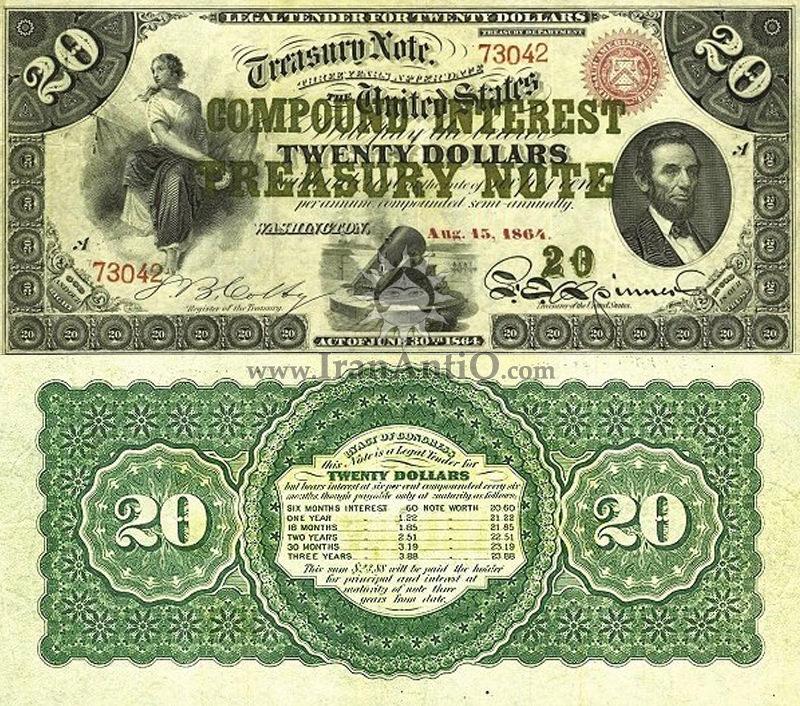 20 دلار سری رایج خزانه داری با بهره مرکب - آبراهام لینکلن