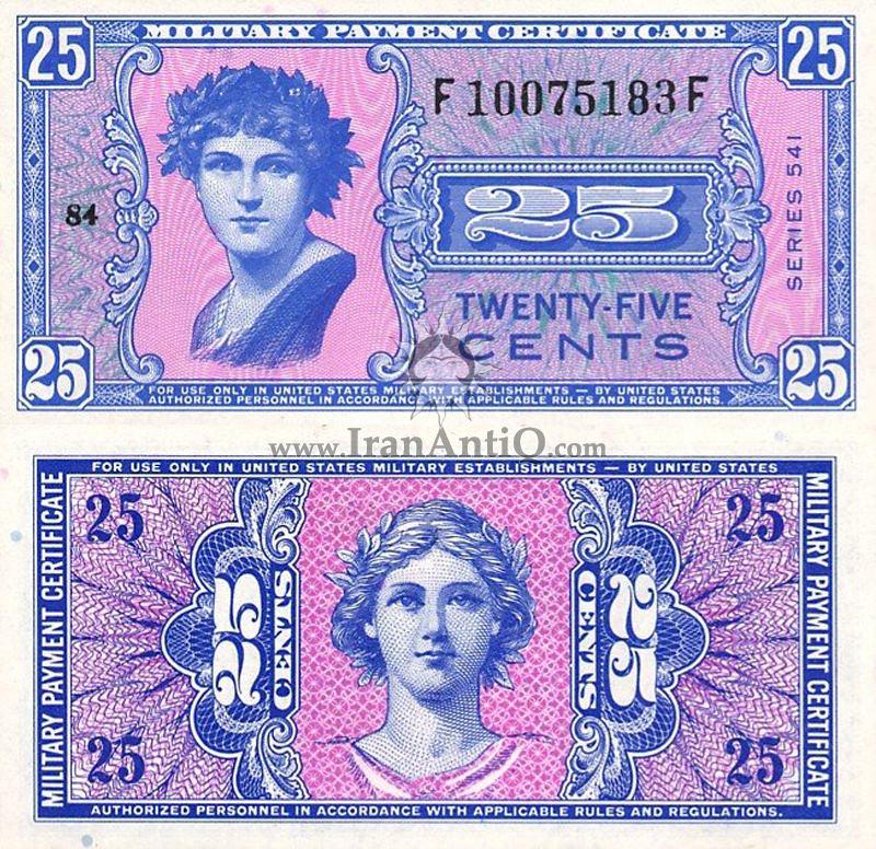 25 سنت نظامی - سری 541