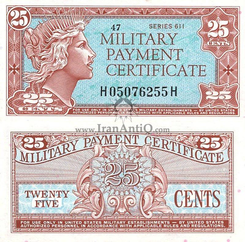 25 سنت نظامی - سری 611