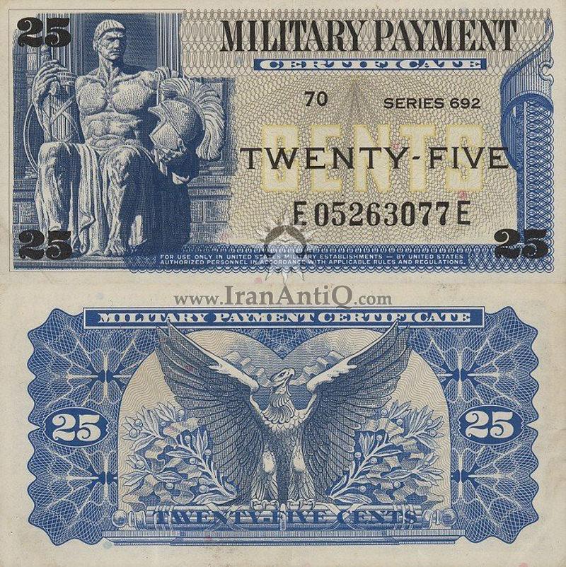 25 سنت نظامی - سری 692