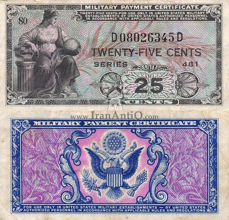 25 سنت نظامی - سری 481