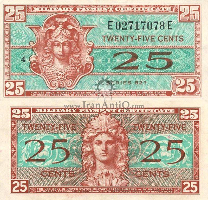 25 سنت نظامی - سری 521