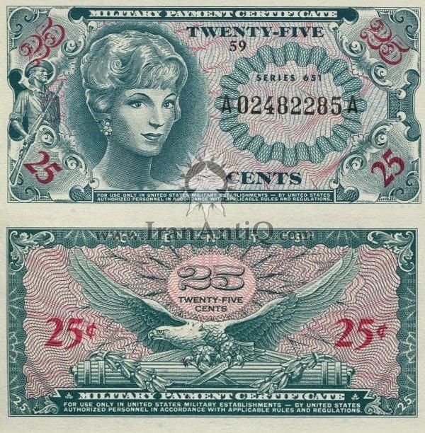 25 سنت نظامی - سری 651
