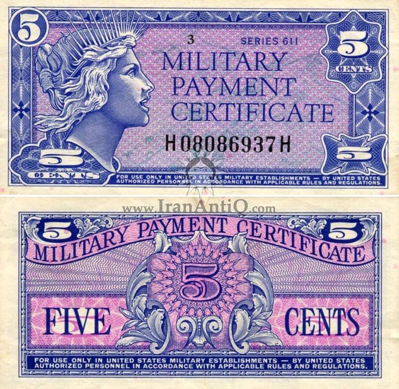 5 سنت نظامی - سری 611