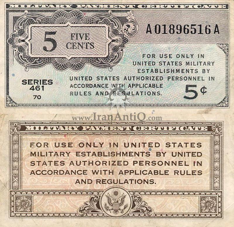 5 سنت نظامی - سری 461