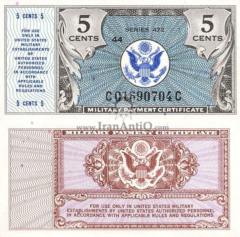 5 سنت نظامی - سری 472