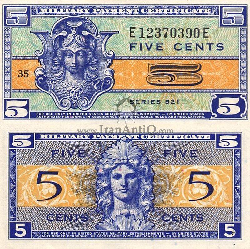 5 سنت نظامی - سری 521