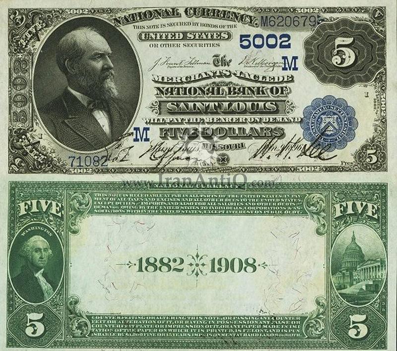 5 دلار سری ملی - جیمز گارفیلد - مُهر آبی