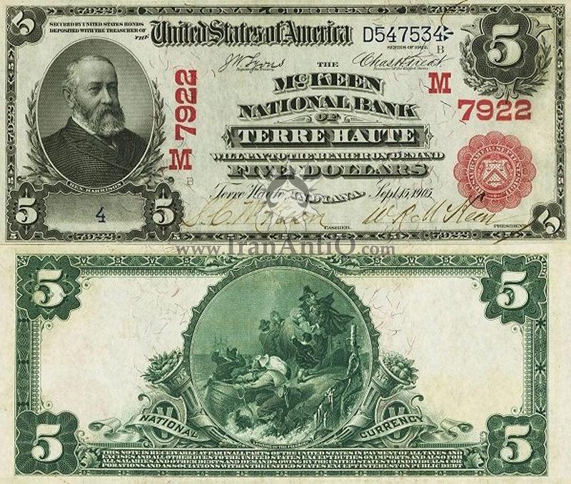 5 دلار سری ملی - بن هریسون