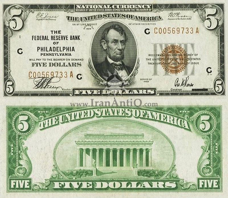 5 دلار سری ملی فدرال رزرو - یادبود لینکلن