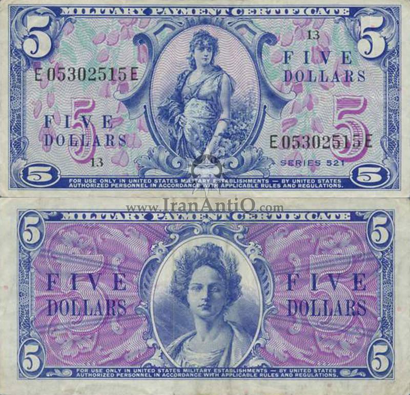 5 دلار نظامی - سری 521