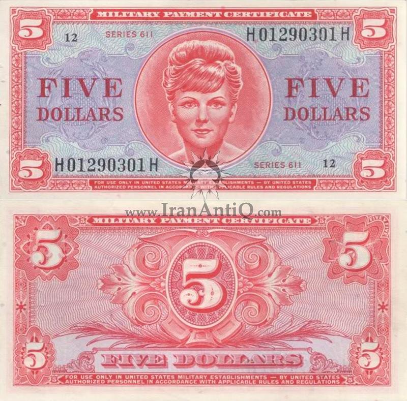 5 دلار نظامی - سری 611