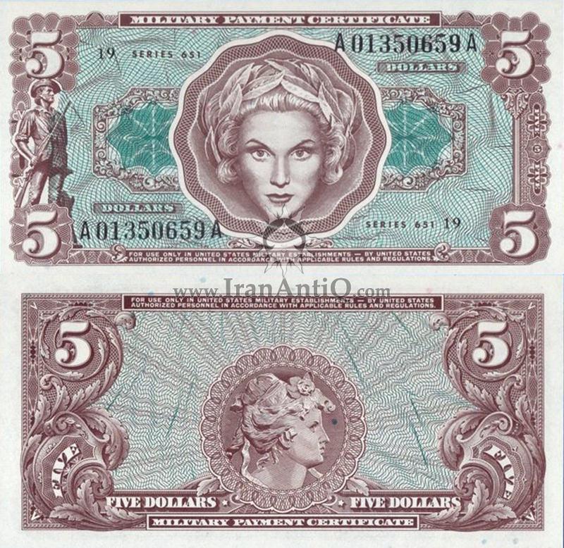 5 دلار نظامی - سری 651