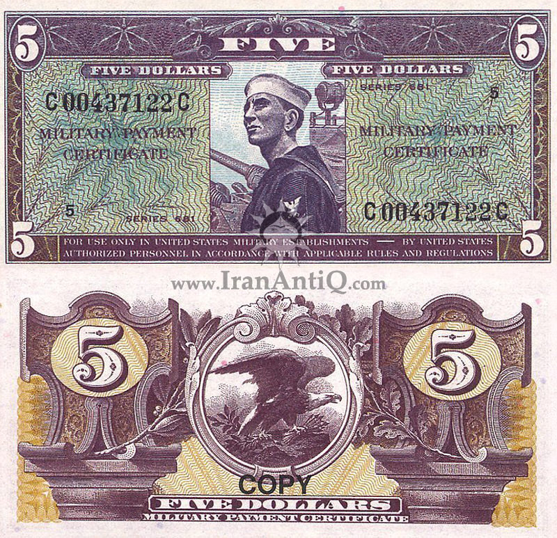 5 دلار نظامی - سری 681