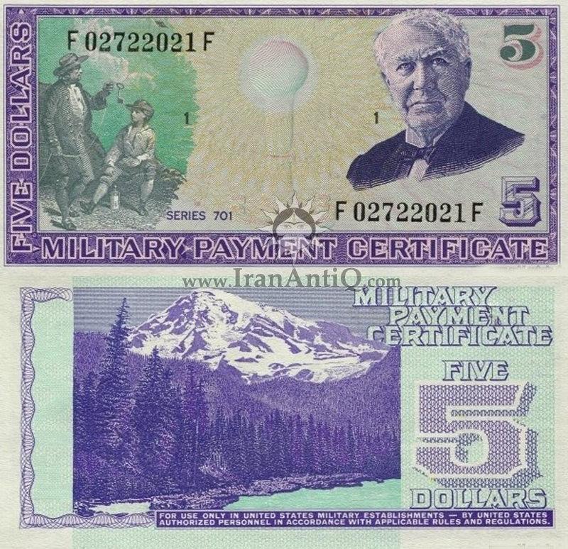 5 دلار نظامی - سری 701