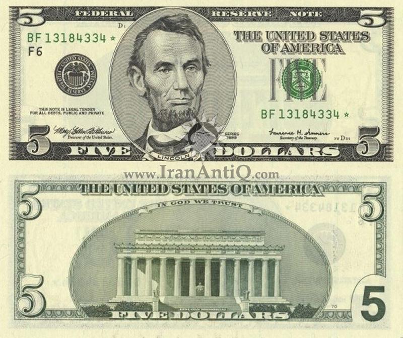 5 دلار فدرال رزرو - یادبود لینکلن - تراست