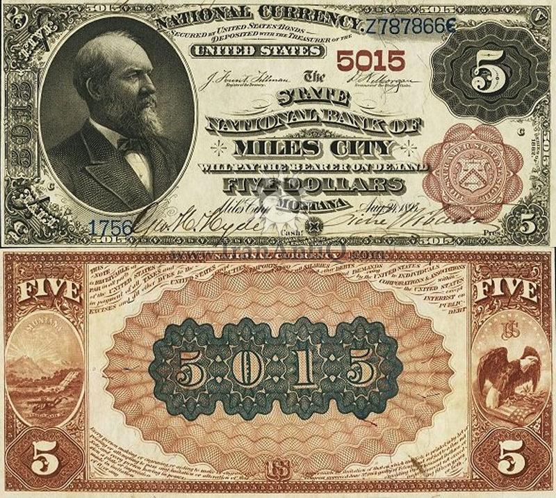 5 دلار سری ملی - جیمز گارفیلد - مُهر قهوه ای
