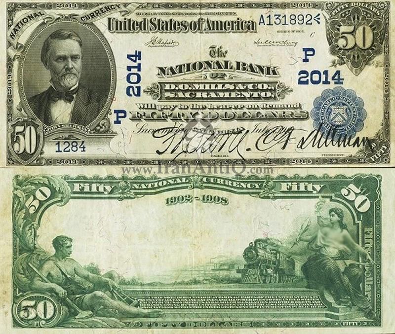 50 دلار سری ملی - جان شرمان
