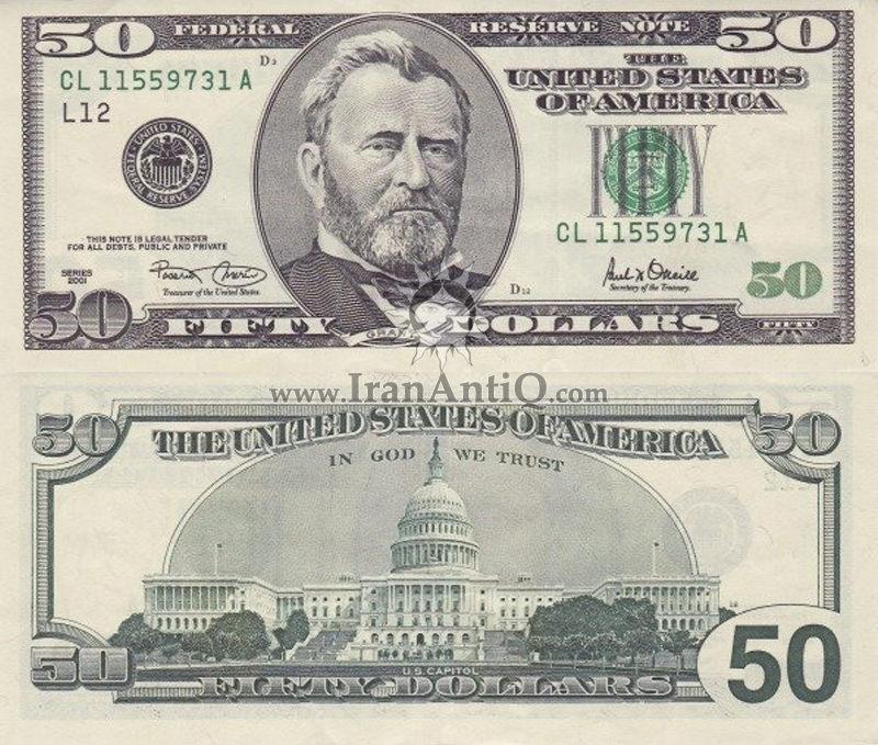 50 دلار سری فدرال رزرو - تراست - تیپ یک