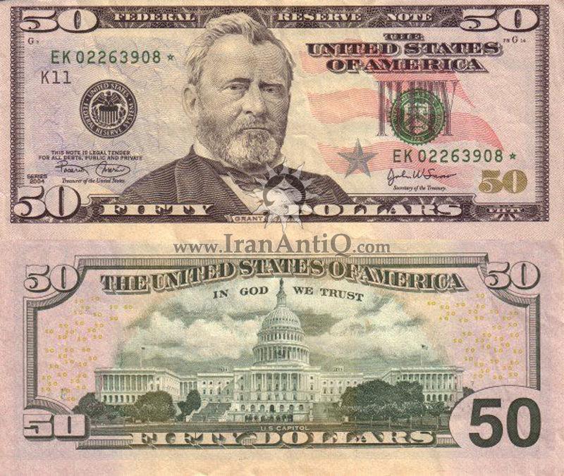 50 دلار سری فدرال رزرو - تراست - تیپ دو