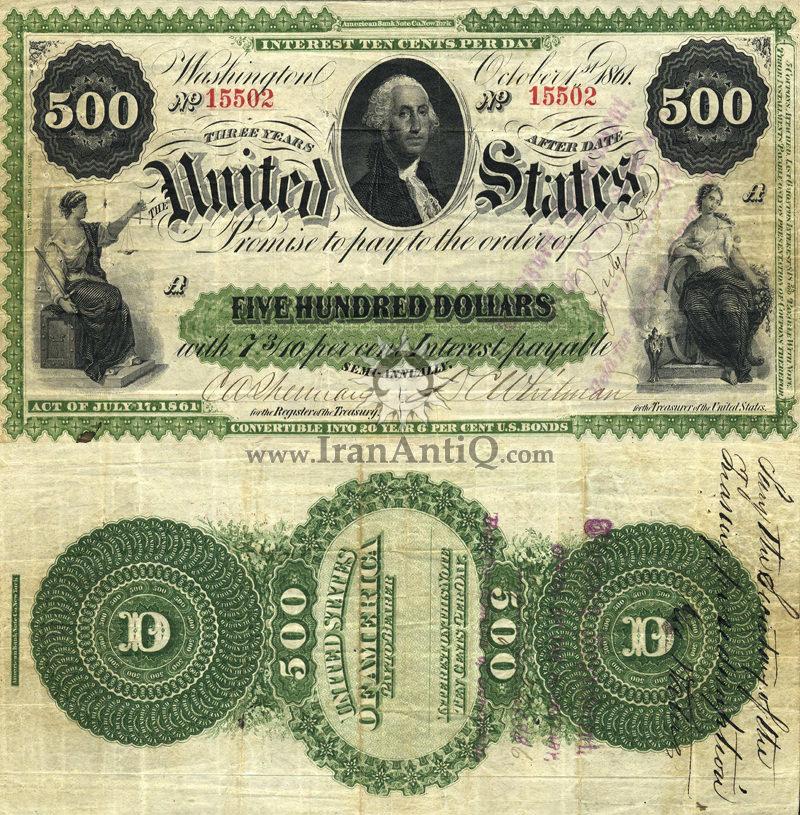 500 دلار سری بهره دار خزانه داری - جورج واشنگتن