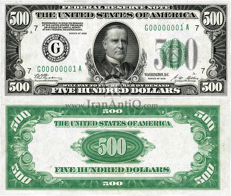 500 دلار سری فدارل رزرو - ویلیام مک کینلی