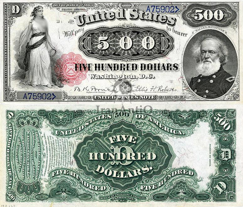 500 دلار سری رایج ایالات متحده - جوزف مانسفیلد