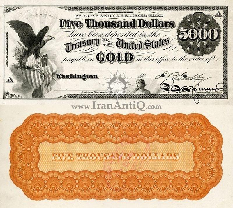 5000 دلار سری گواهی طلا - عقاب نشان