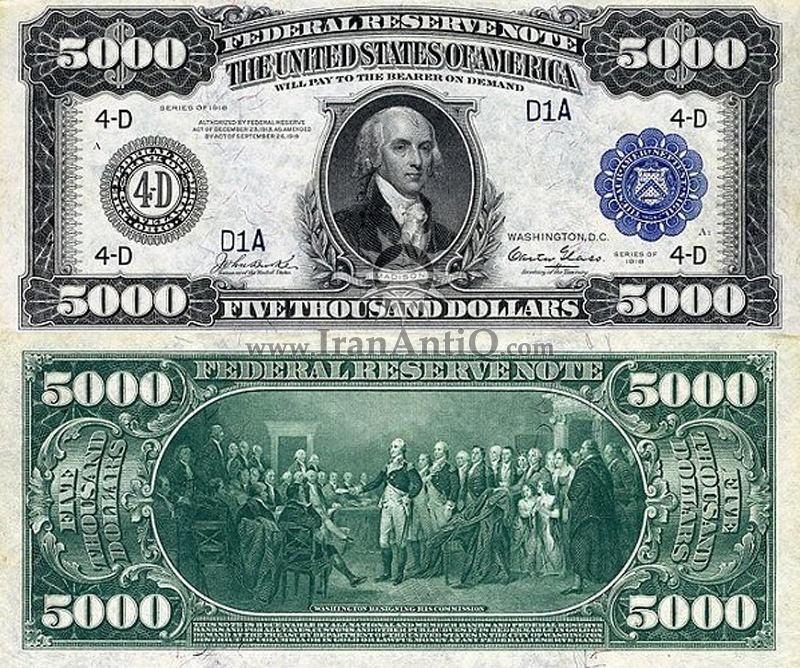 5000 دلار سری فدرال رزرو - مُهر آبی
