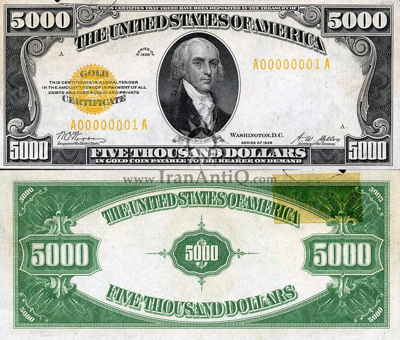 5000 دلار سری گواهی طلا - جیمز مدیسون