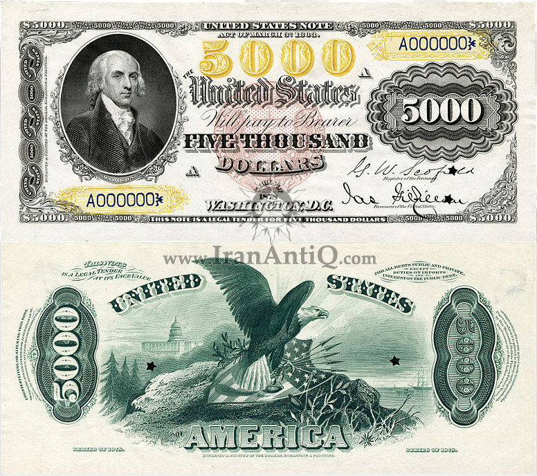 5000 دلار سری رایج ایالات متحده - جیمز مدیسون