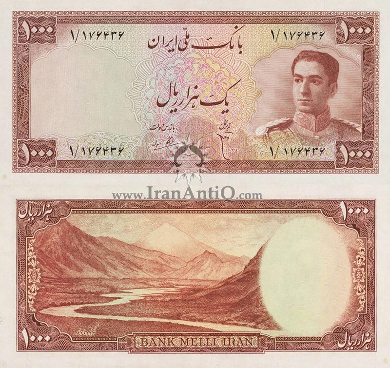 اسکناس 1000 ریال (یک هزار ریال) محمد رضا شاه پهلوی - Iran Pahlavi II 1000 rials banknote