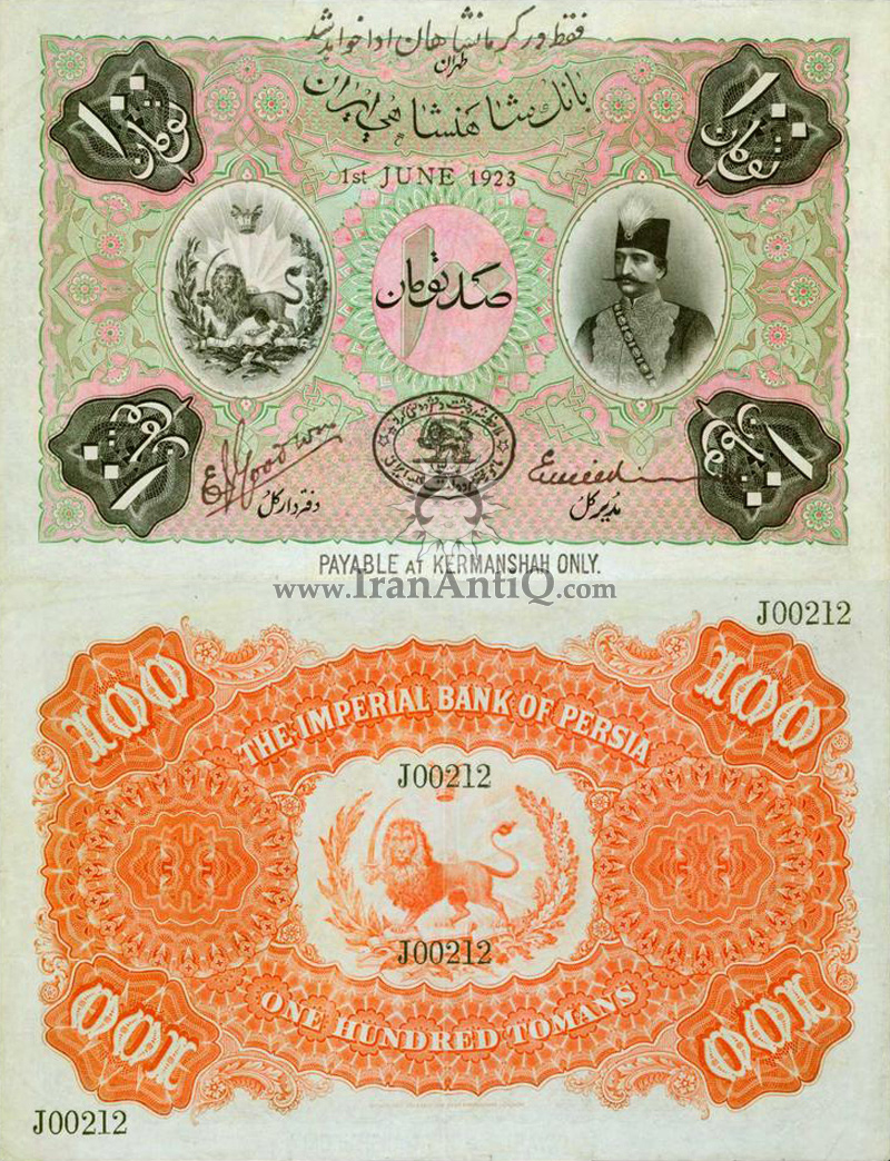 اسکناس 100 تومان (یکصد تومان) ناصرالدین شاه قاجار - Iran 100 toman banknote
