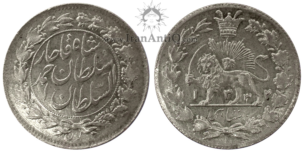 سکه شاهی احمد شاه قاجار - Iran Qajar shahi coin