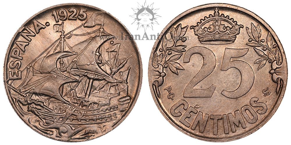 25 سنتیمو آلفونسوی سیزدهم - کشتی بادبانی
