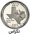 کوارتر پنجاه ایالت - تگزاس