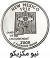 کوارتر پنجاه ایالت - نیو مکزیکو