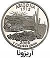 کوارتر پنجاه ایالت - آریزونا