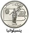 کوارتر پنجاه ایالت - پنسیلوانیا