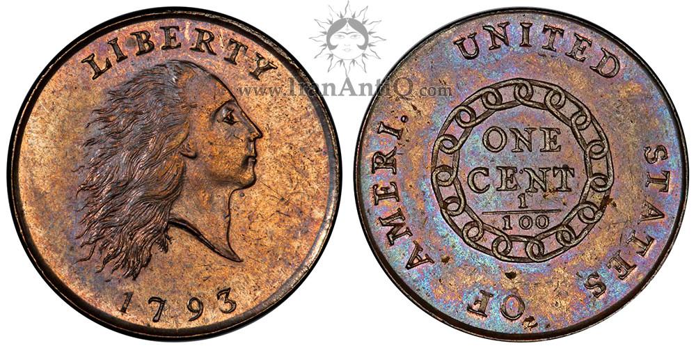 سکه یک سنت موی افشان - زنجیر