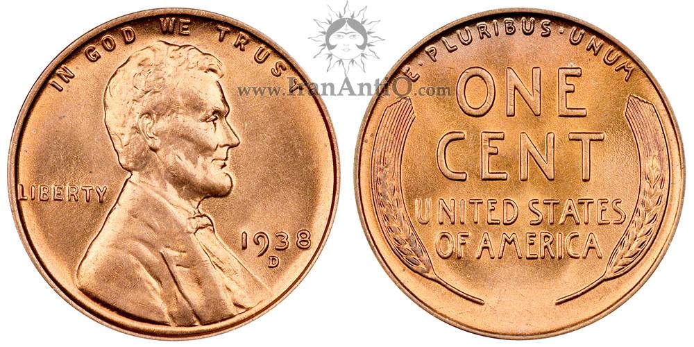 سکه یک سنت لینکلن - Lincoln One Cent