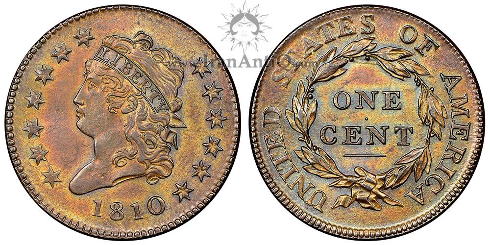سکه یک سنت کلاسیک - Classic One Cent