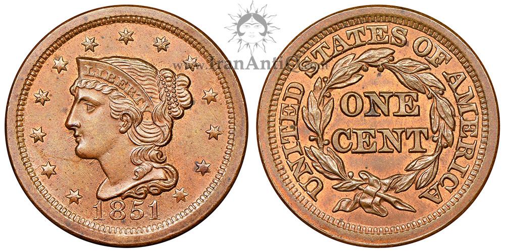سکه یک سنت موی بافته - Braided Hair One Cent